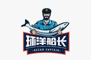 环洋船长品牌全案策划/设计