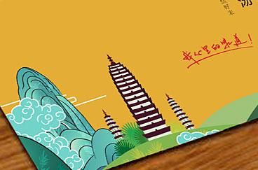 山里云米线品牌全案策划/设计