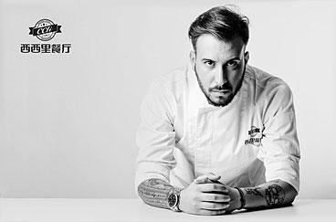 西西里餐饮品牌形象全案设计