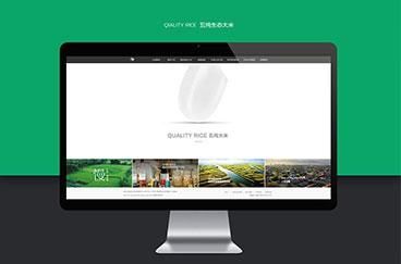 五纯生态农业官方网站/商城品牌形象设计