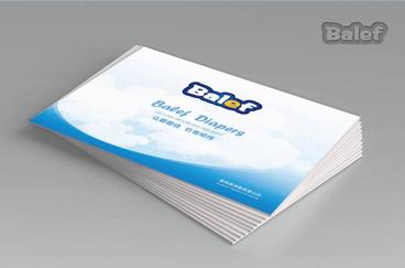 香港贝乐菲纸尿裤品牌全案策划/设计