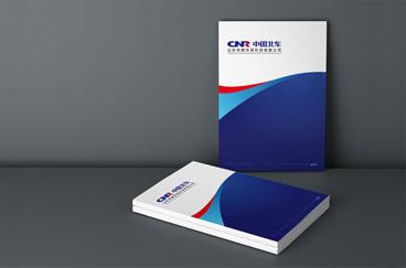 中国北车画册设计