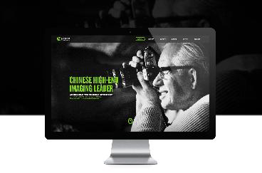 联合创意网站设计