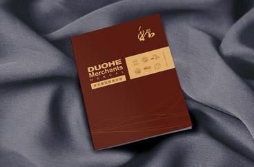 多禾餐饮画册设计