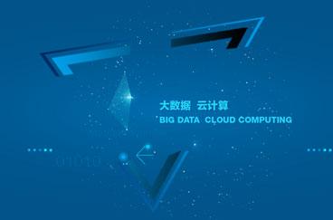 中国互联网信息检测预警系统界面设计建设