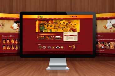 牛阵餐饮品牌形象全案设计