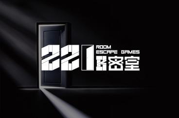 221B密室逃生品牌形象全案设计建设