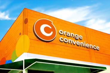 橙子便利店品牌形象策划/设计