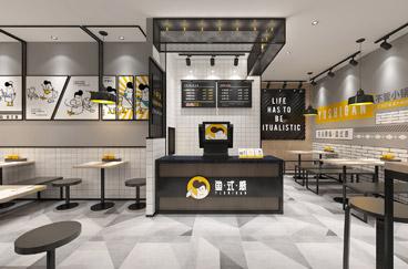 鱼式感店面空间设计