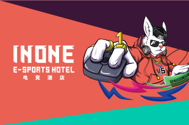 INONE 电竞酒店品牌全案策划/设计