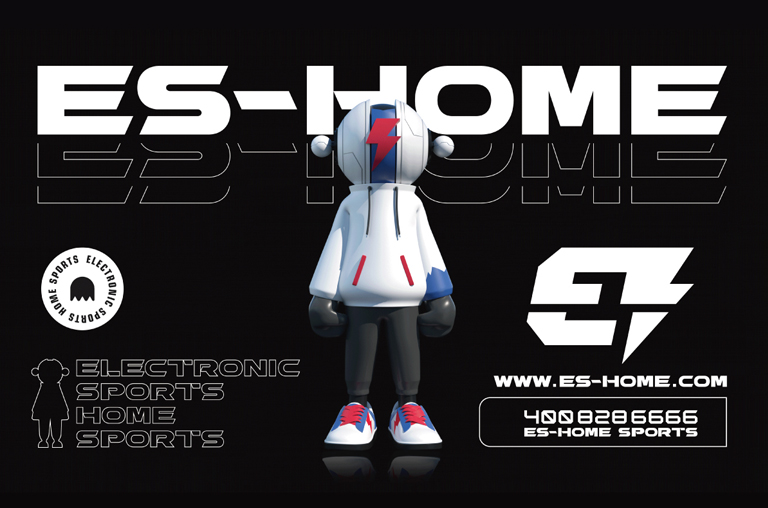 ES-HOME电竞酒店品牌全案策划设计